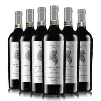 智利进口干红葡萄酒 红酒整箱 鸣斯小镇750ml 西拉子14度 整箱6瓶装
