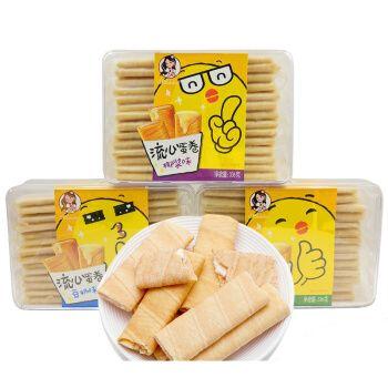 2盒装 麦迪莉流心蛋卷注心鸡蛋卷网红零食小吃榴莲豆奶椰浆味饼干