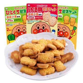 不二家面包超人营养饼干 牛奶蔬菜味卡通造型创意薄脆饼干童趣小吃