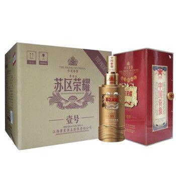 【酒厂自营】52度苏区荣耀壹号500ml江西名酒特产白酒章贡王酒2013年