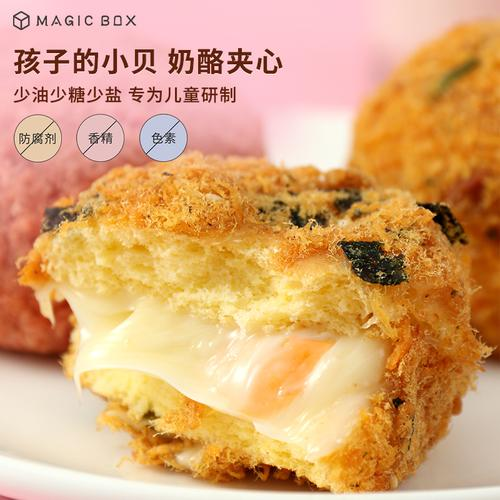儿童海苔肉松小贝草莓蛋糕奶酪芝士糕点爆浆流心鱼松面包点心零食