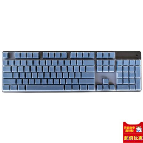 小米游戏键盘悦米mk01铝合金87键pro机械键盘保护贴膜