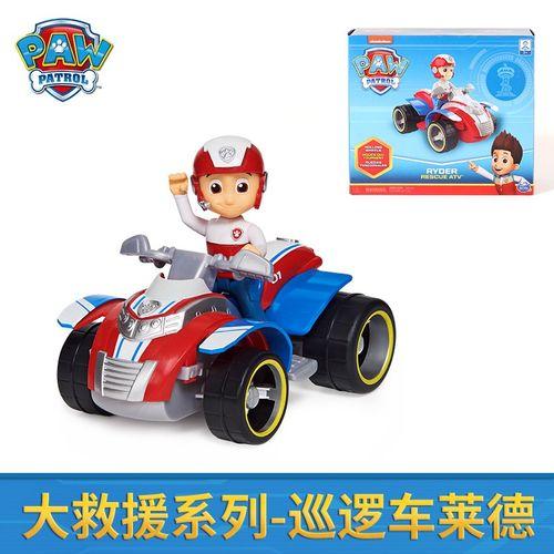 汪汪队立大功玩具狗狗巡逻救援车玩具套装全男孩儿童节礼物六一儿童节