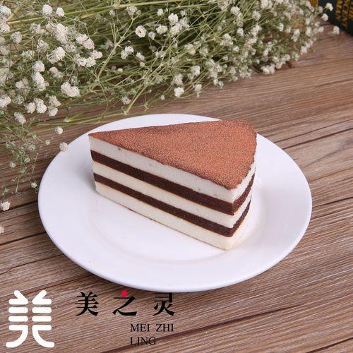 新品定做 仿真约翰丹尼提拉米苏切块小蛋糕食物食品模型假菜样品