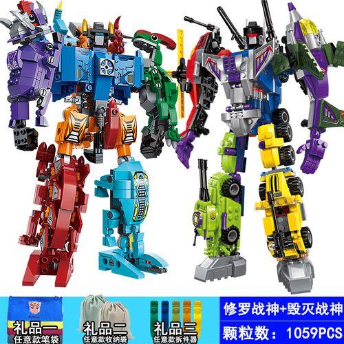 拼装乐高变形金刚汽车人合体机器人机甲积木玩具模型男孩子5-12岁