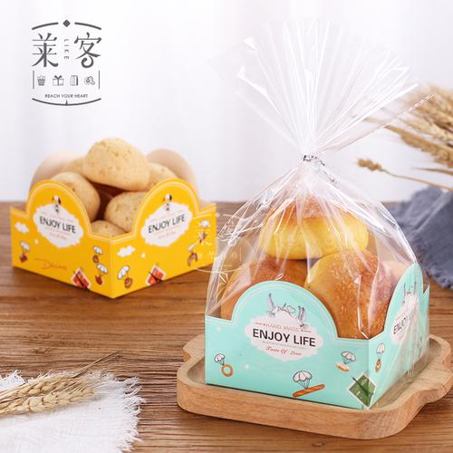 方形餐包包装纸盒烘焙西点面包沙拉包牛角包肉松包泡芙透明袋盒