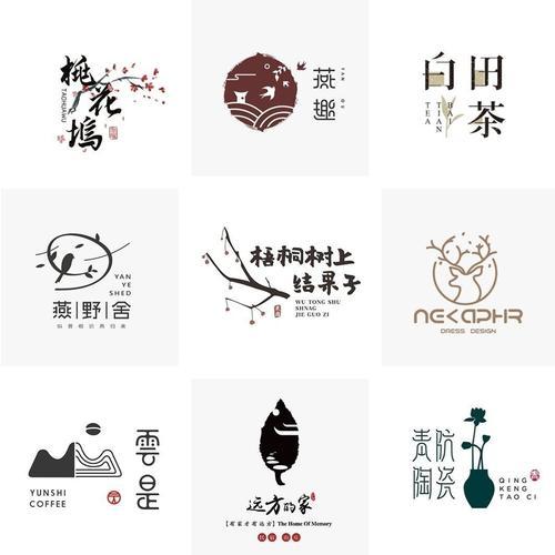 原创logo设计字体企业品牌标志店名烘焙甜品面包蛋糕