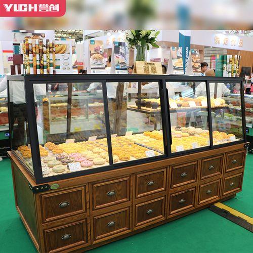誉创面包柜中岛柜面包展示柜 面包架子 展示架蛋糕店