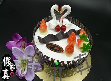 天鹅湖草莓芝士蛋糕模型 生日蛋糕模型 节日蛋糕 巧克力蛋糕模型