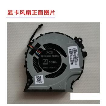 hp惠普 光影精灵4代 15-cx cx0068tx tpn-c133 笔记本