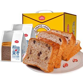 马家麦坊切片吐司面包紫薯红提相思黑麦味早餐营养面包8包 相思黑麦8