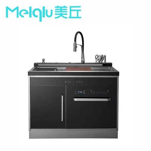 meiqiu美丘--jjsdi-x8--高端智能厨房电器