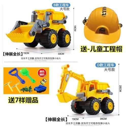 超大号加厚惯性多功能工程车玩具挖掘机玩具儿童玩具