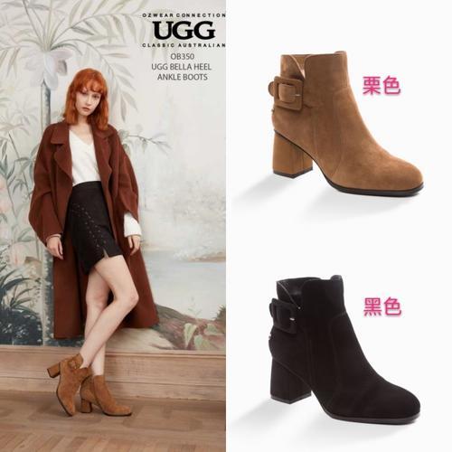 【澳洲直邮】 ozwear ugg女鞋 新款时尚大气方扣高跟女靴 羊皮鞋面7cm