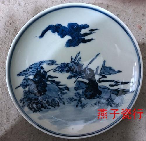 景德镇陶瓷 景德镇瓷器 仿古青花手绘挂盘 瓷盘 座盘