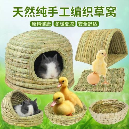 养小鸭子的窝柯尔鸭子窝别墅宠物鸭子窝保暖活小鸡养
