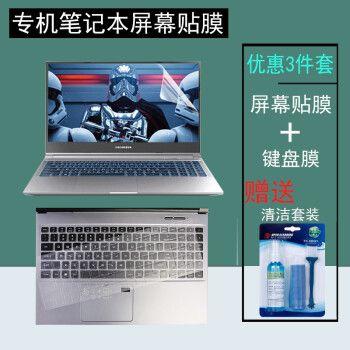 机械革命code01键盘膜z3 air-s笔记本屏幕保护贴膜s2
