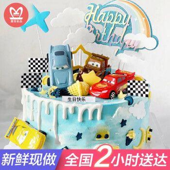 网红儿童生日蛋糕男孩女孩公主同城配送当日送达卡通创意定制可爱蛋糕