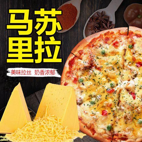 新西兰马苏里拉奶酪芝士块500g披萨芝士热狗棒专用 拉丝很长奶酪