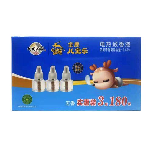 金鹿电热蚊香液无香儿宝乐进口儿童小孩驱蚊液3瓶超值