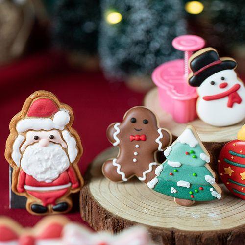 圣诞节立体饼干压模4件套万圣diy烘焙模具姜饼屋圣诞