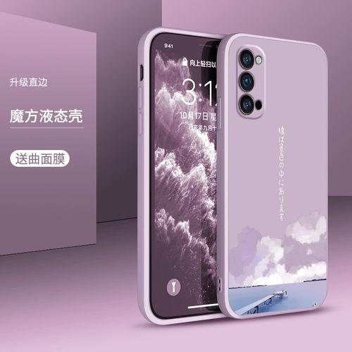 帅玺 opporeon5pro手机壳reno4se/2/3元气版保护套魔方直边液态硅胶
