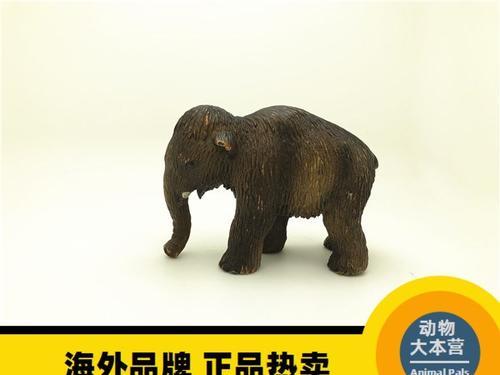 16523小猛犸象冰河世纪长毛象动物模型玩具恐龙
