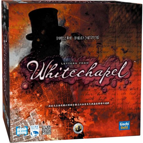 【bulygames】letters from whitechapel 白教堂血案