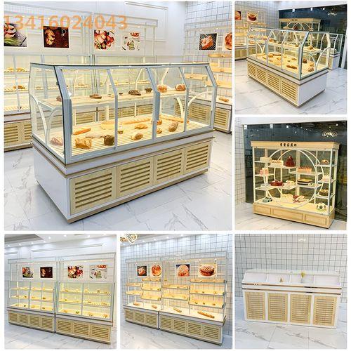 慕斯面包中岛展示柜边柜架子玻璃蛋糕装饰展柜展示柜