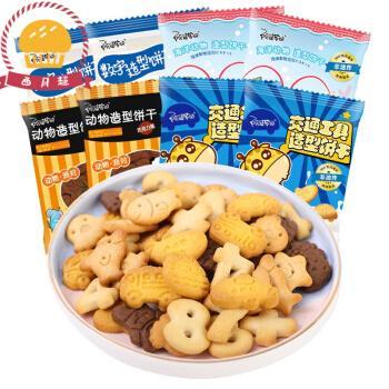 童趣非油炸饼干多口味小动物字母数字儿童宝宝饼干 1500g(囤货装共75