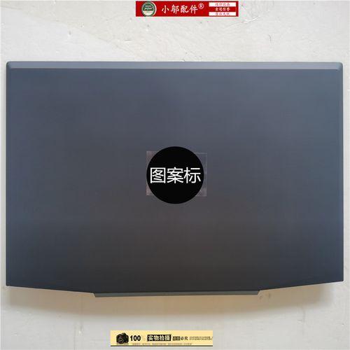 适用于 惠普 hp 15-cx 光影精灵4 tpn-c133 a壳 外壳