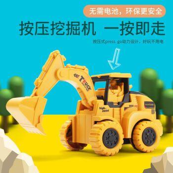 【希望宝宝】小黄鸭按压式挖弩车惯性小车1-2-3岁宝宝