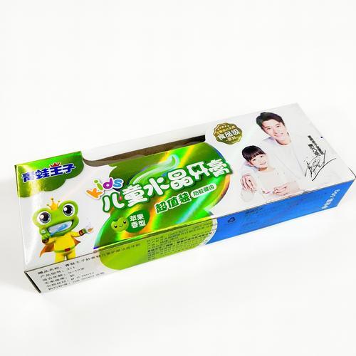 青蛙王子儿童水晶牙膏超值装(送牙刷一支)防蛀健齿苹果香型
