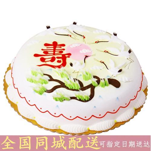 湖州宁波金华温州丽水绍兴衢州舟山台州建德富阳蛋糕店同城速递12英寸