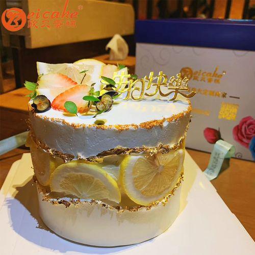欧贝多款网红新鲜水果小清新生日水果鲜奶油生日蛋糕