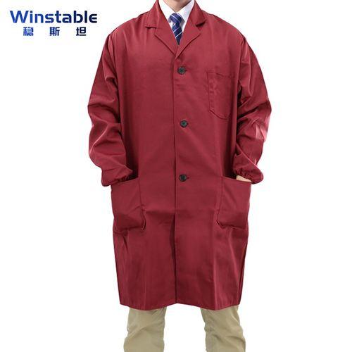 工作服大褂 劳保服蓝大褂 实验室男女长袖大褂 连体防尘服搬运服 工装