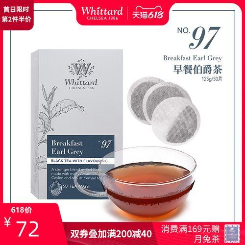 whittard英国进口早餐伯爵红茶50片圆形茶包英式茶叶