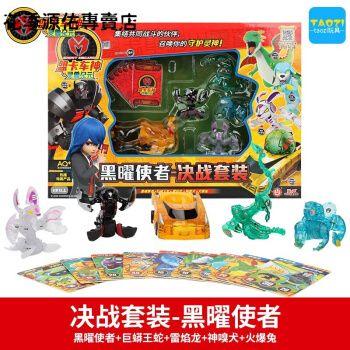 【京选好物】神奇历险记之盟卡车神萌卡门卡猛卡蒙卡黑金大圣男孩玩具