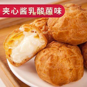 泡芙奶油爆浆 早餐面包西式糕点零食糕点蛋糕 网红点心脆软香甜 牛奶