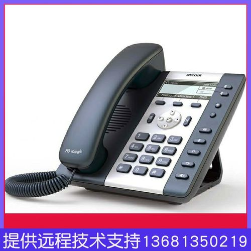 atcom简能,a10,a11,a21,a16 sip电话机 w带wifi局域网