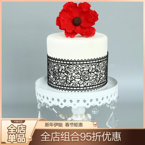 蒂米斯可直接用的蕾丝围边蛋糕围边装饰糖花围边慕斯围边蛋糕围边