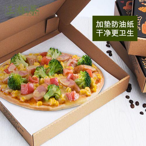 三杯茶一次性披萨盒子牛皮纸7/8/9/12寸比萨pizza外卖