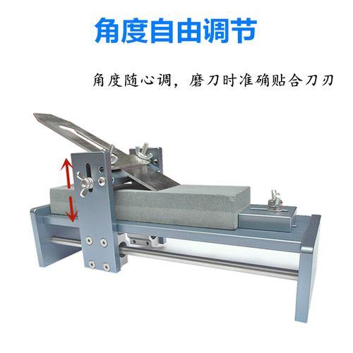 龙门磨刀器定角家用商用支架木工定角磨刀器刨刀磨石