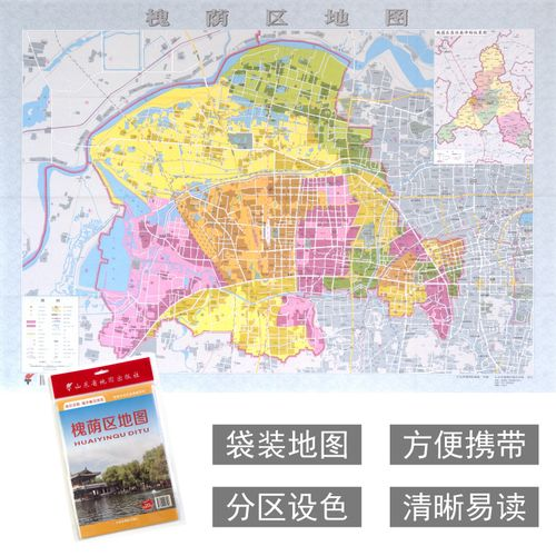 槐荫区地图 济南市各区县地图系列 政区详图 城市概况预览 山东省地图