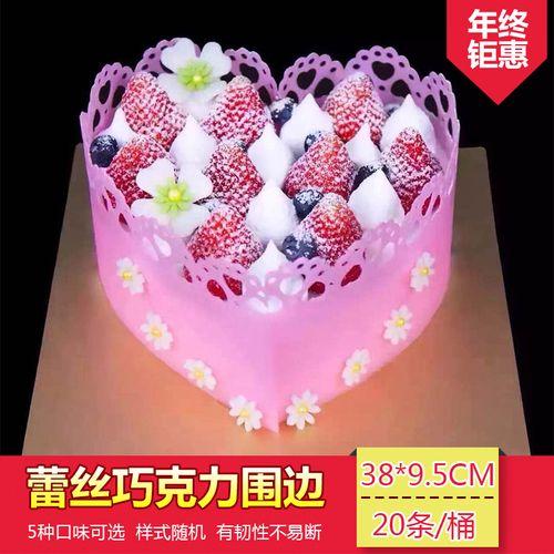 软质生日蛋糕装饰巧克力蕾丝围边奶油西点慕斯蛋糕翻糖小花边包邮