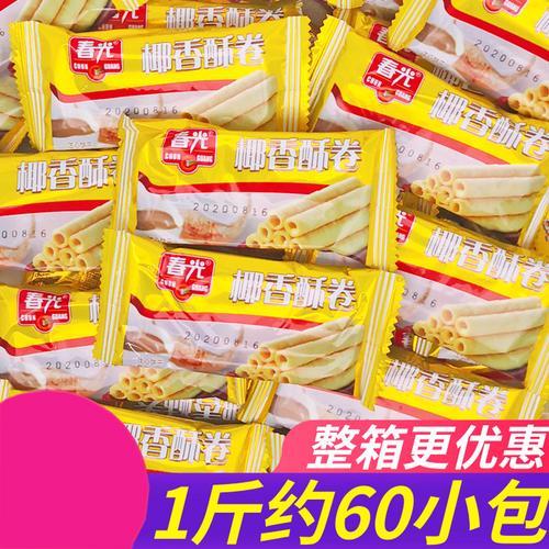 海南特产椰香酥卷椰香酥饼500g散装椰子薄脆饼干椰奶