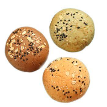 黑麦全麦面包欧包手撕面包粗粮食品卡早餐 南瓜 15个【约1斤】
