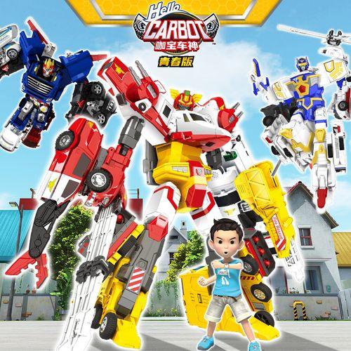 玩具救援巨人正版第四季儿童汽车人买奇酷经典重装卫士咖宝车神