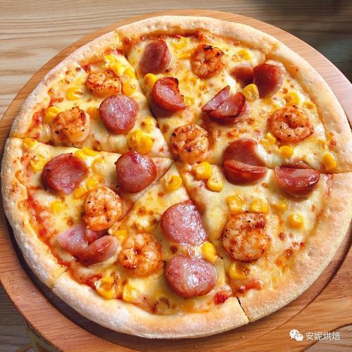9寸虾仁玉米披萨