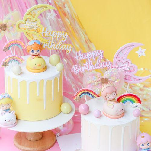 插牌彩虹蛋糕生日月亮游乐园碰碰车宝宝彩色烘焙装饰